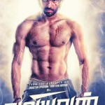valiyavan-movie-trailer