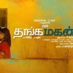 Thangamagan Movie Posters (2)