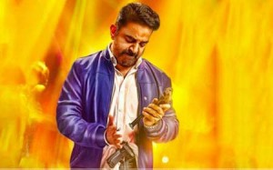 thoongavanam-movie-review