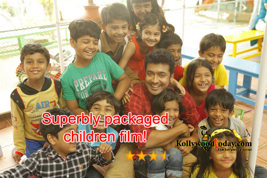 Pasanga 2 movie online dvd / Atom man vs superman dvd