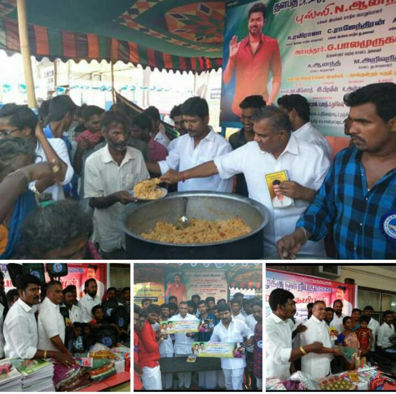 South chennai vijay fans club welfare activities news for Home wallpaper chennai